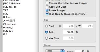 ResizeIt - Fast image converter.