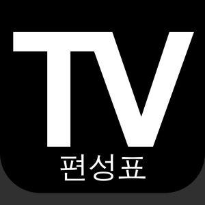 TV 편성표 대한민국 : TV 편성표 한국의 (KR)