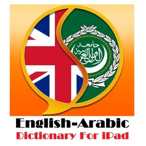 English Arabic Dictionary Offline Free For IPad